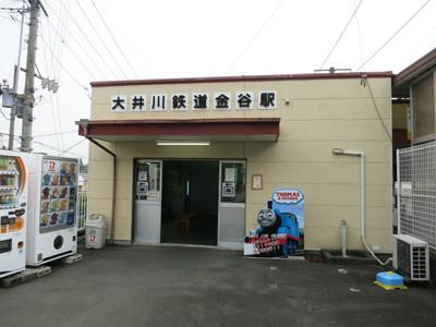 20140525ooigawa01
