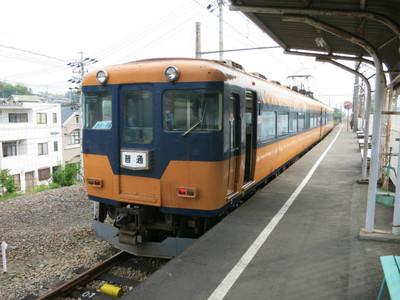 20140525ooigawa02