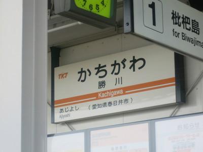 20140525johoku11