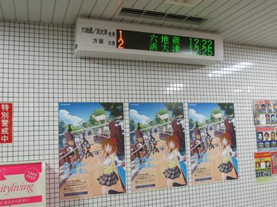 20140823kyoto12