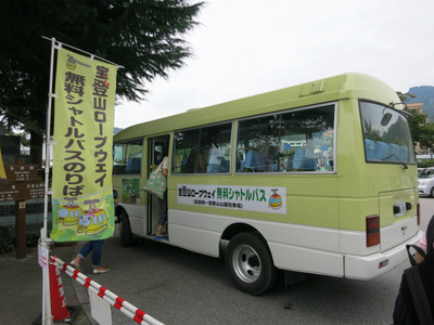 20140824chichibu16