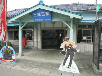 20140824chichibu26