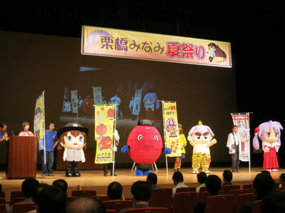 20140831kurihashi11