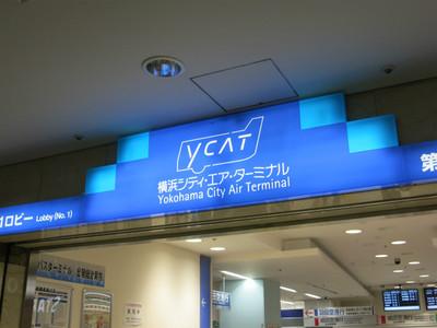 20140907wakayama02