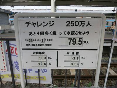 20140907wakayama06