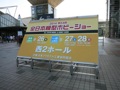 20140928mokei01