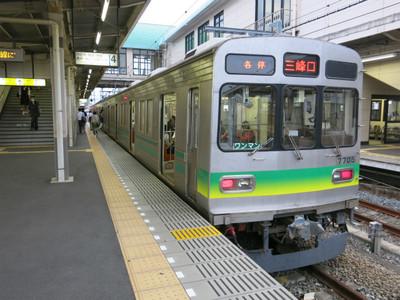 20141004chichibu01
