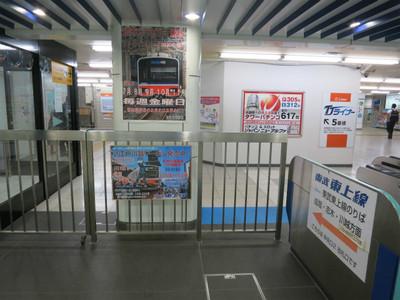 20140906toshima00