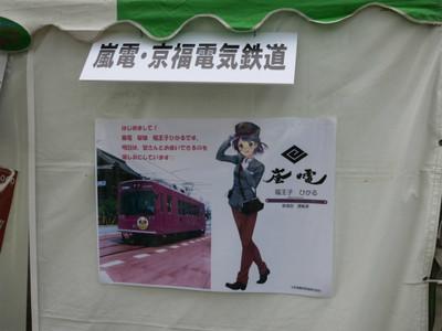 20141011hibiya11