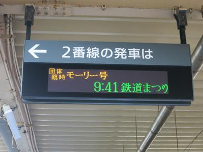 20141018aomori04