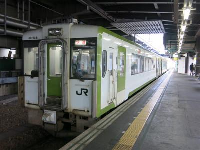 20141102santetsu01