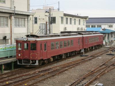 20141102santetsu04