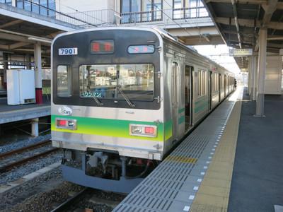 20141115chichibu01
