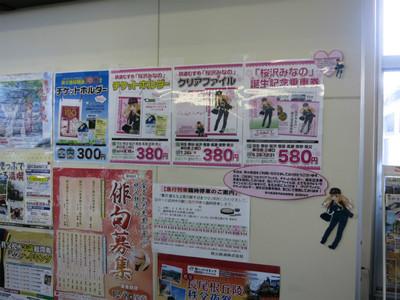 20141115chichibu06