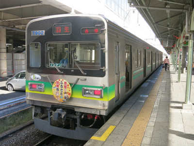 20141115chichibu07