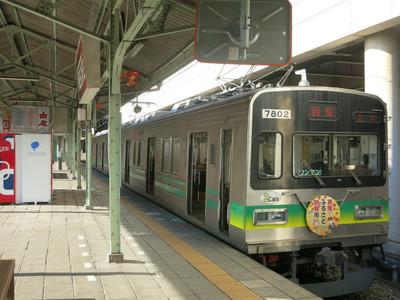 20141115chichibu09