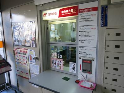 20141115kurihashi02