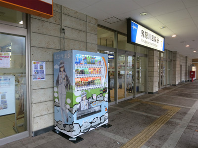 20141125kinugawa01