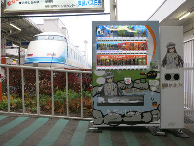 20141125kinugawa06
