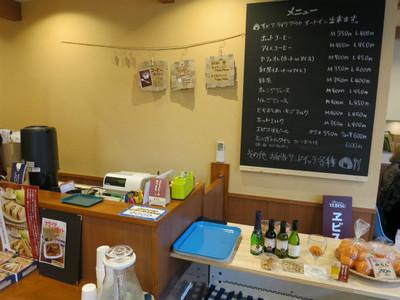 20141125kinugawa09