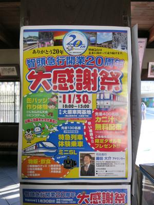 20141130chizu01