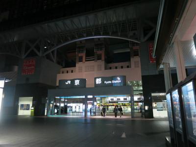 20141130chizu02