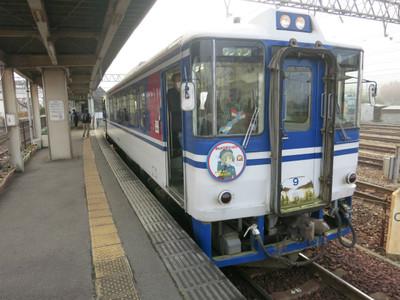 20141130chizu04