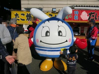 20141130chizu08