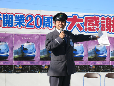20141130chizu11