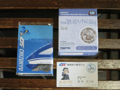 20141130chizu12