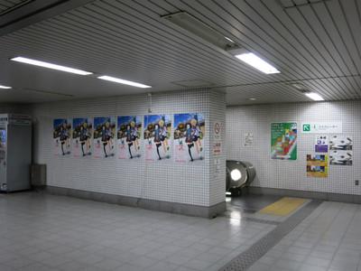 20141130kyoto03