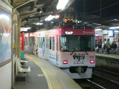 20141130kyoto12