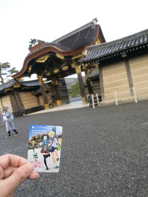 20150110kyoto04