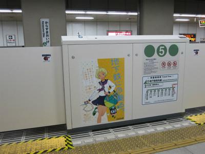 20150110kyoto07