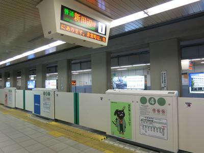 20150110kyoto11
