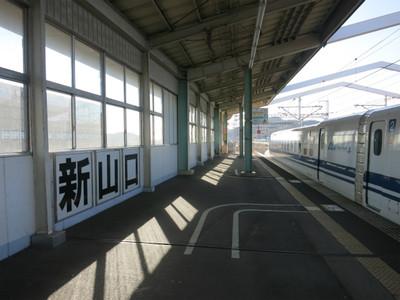 20150110yamaguchi01