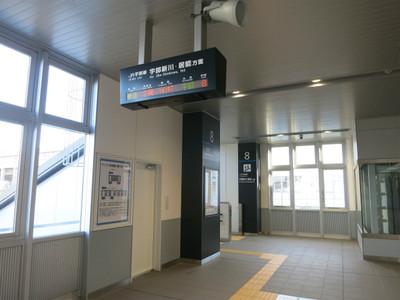 20150110yamaguchi03