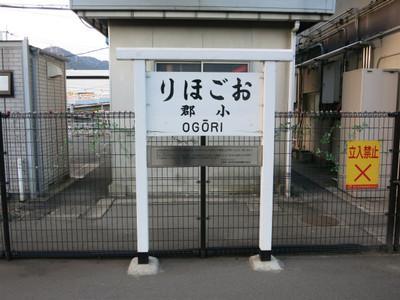 20150110yamaguchi12