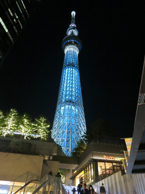 20150118tobu19