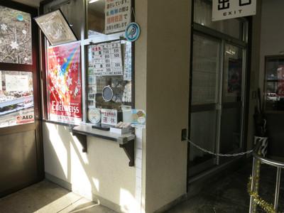 20150118kinugawa04