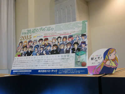 20150206yokohama06