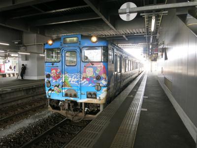 20150207takaoka07