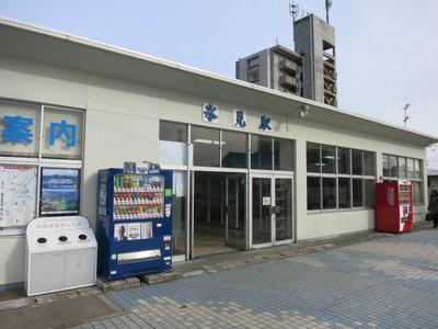 20150207takaoka09