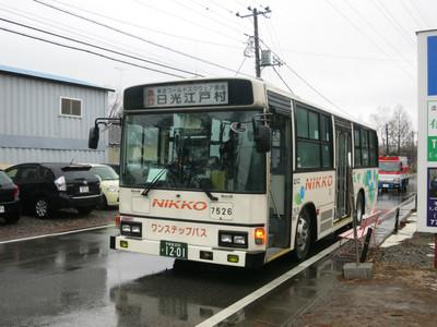 20150301kinugawa02