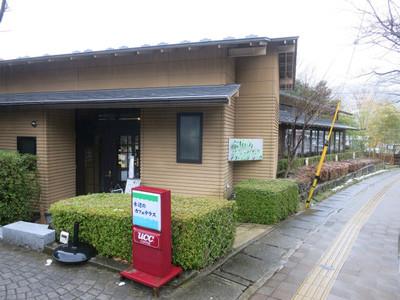 20150301kinugawa07