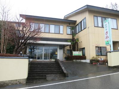 20150301kinugawa11