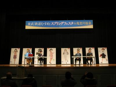 20150313kinugawa05
