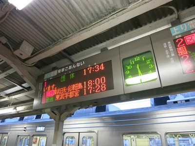 20150313kinugawa09