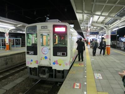 20150313kinugawa11