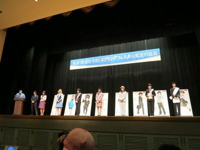 20150314kinugawa01